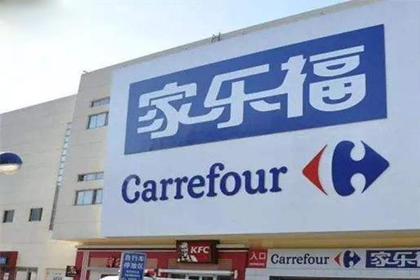 家乐福入驻京东,有意冲击中国市场