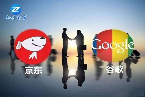京东入驻谷歌,携手冲击美国市场